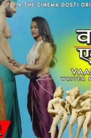 Vaasna Ek Bhram (2020) The Cinema Dosti Originals Short Film