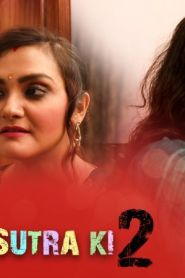 Kimat Mangal Sutra Ki Episode 02 Added Season 2 [GupChup] Web Series – Episode 1 Added
