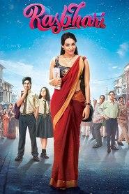 Rasbhari 2020 S01 Hindi Complete AMZN Web Series