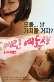 Younger Sister 2020 Korean Hot Movie