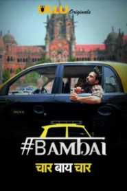 Bambai 4×4 (2019) Ullu Originals Hot Short Film