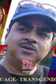 Detective Gobindo Part 04 Added Season 1 [Fliz Movies] Web Series