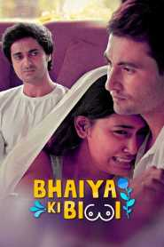 Bhaiya Ki Biwi (2020) Kooku Originals Web Series Season 01 Complete