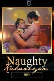 Naughty Kahaniyan Nuefliks Originals Hot Short Film
