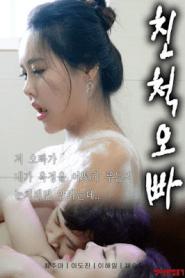 Relative Brother (2020) Korean Movie