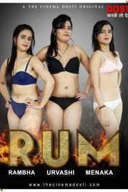Rum 2020 CinemaDosti Originals Hot Short Film