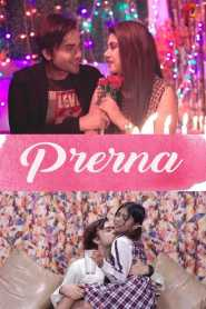 Prerna (2020) Pulse Prime Hindi Web Series Season 01