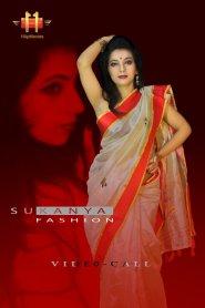 Sukanya Fashion Shoot (2020) 11UP Movies Originals Hot Video