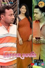 Loffer Boudi 2020 BananaPrime Originals Bengali Short Film