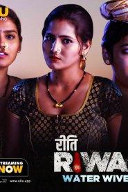 Riti Riwaj (Water Wives) 2020 S01 Hindi Ullu Complete Web Series
