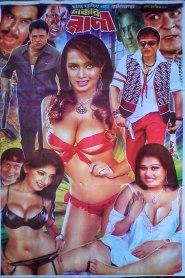 Dhakar Rani 2020 Bengali Hot Movie