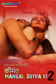 Kimat Mangal Sutra Ki 2 2020 Ep 01-03 Hindi Gupchup Web Series