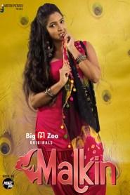 Malkin (2020) BigMovieZoo Hindi Web Series Season 01