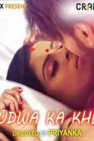 Judwaa ka Khel uncut 3 (2021) CrabFlix Inc Hindi Web series