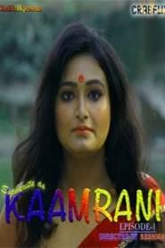 Kaam Rani 2021 S01E01 CrabFlix Original Hindi Web Series