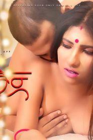 Ek Raat Kii Dulhan EightShots 8Flix Short Film