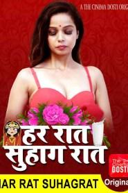 Har Raat Suhagraat The Cinema Dosti Short Film