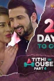 Atithi In House Part 4 2021 KooKu Originals Hindi Short Film