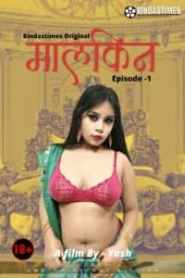 Malkin (2021) BindasTimes Hindi Originals Hot Web Series Season 01