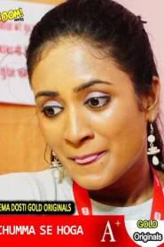 Chumma Se Hoga 2021 Hindi Boommovies Short Film