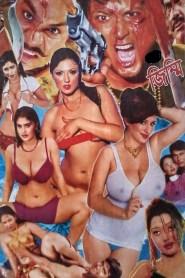 Jimmi 2021 Bangla Full Hot Movie