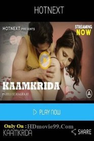 Kaamkrida Pehli Suhagraat 2021 HotNext Hindi Short Film Download