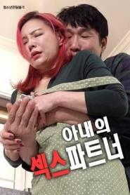 Wifes Sex Partner 2021 Korean Movie