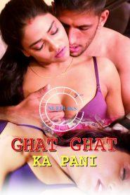 Ghaat Ghaat Kaa Pani 2021 Nuefliks Original Hindi Short Film