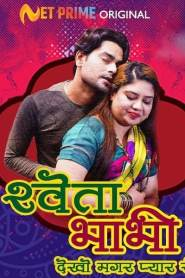Shweta Bhabhi 2021 S01E01 NetPrime Originals Hindi Web Series