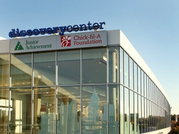 Photo of the building exterior at the Junior Achievement Discovery Center in downtown Atlanta (Junior Achievement photo)