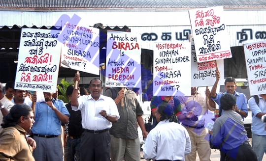 Journalists in Colombo protest the attack on Sirasa, 6 January 2009 - photo courtesy Daily Mirror