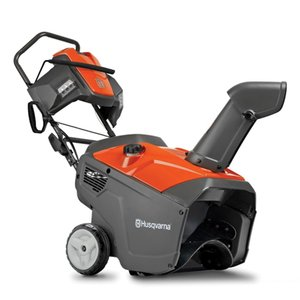 2018 Husqvarna Snow Blower Review – What's New – Which One Is Best For You? 7