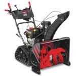 6 Best Residential Track Snow Blowers For 2018-2019 19