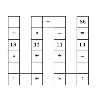 Moving Tahiti l'a fait : Sauriez-vous résoudre ce problème de maths donné à des enfants de 8 ans ?