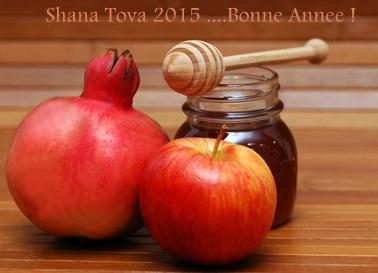 rosh-hashana2-003