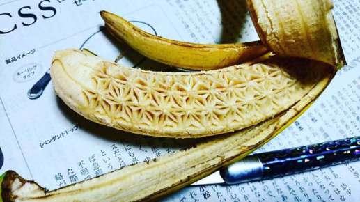 mukimono-japon-legumes-sculptes-18