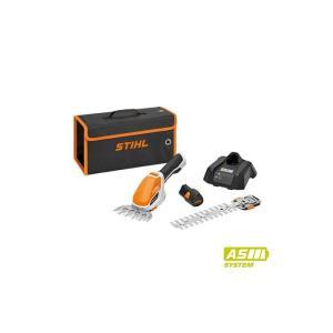 STIHL HSA 26 Cordless hedge trimmer
