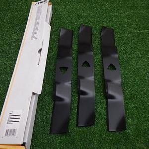 BLADE BAR ASSEMBLY-125C [3 PCS]