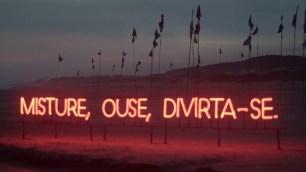 MISTURE, OUSE, DIVIRTA-SE