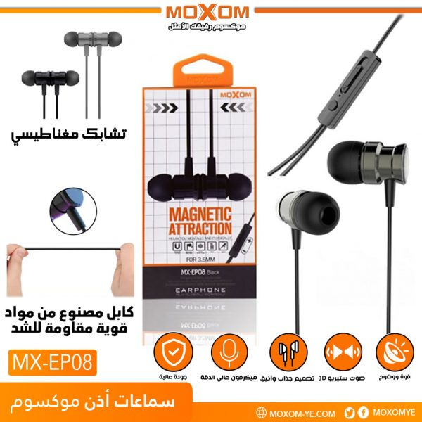 MX-EP082222