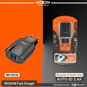 MX-HC161-(1)