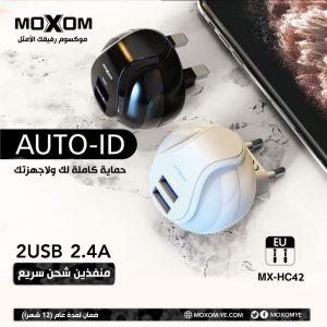 MX-HC42-moxom (1)