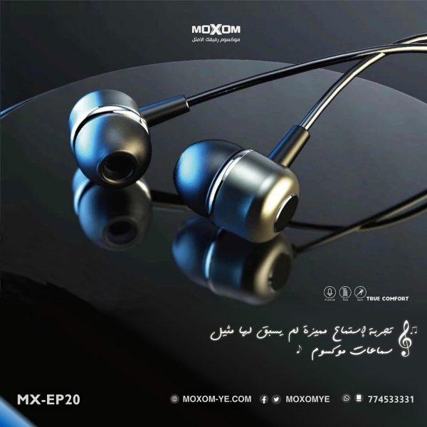 MX-EP20