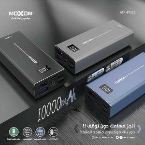 MX-PB23-(2)