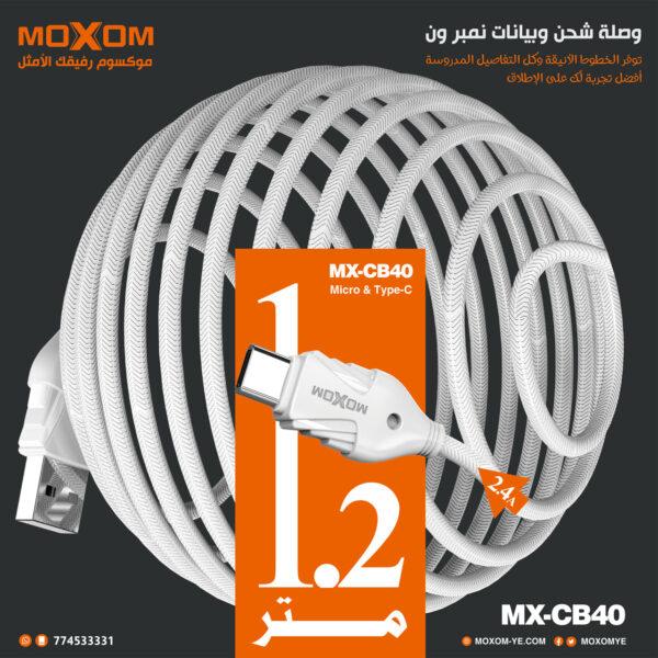 MX-CB40