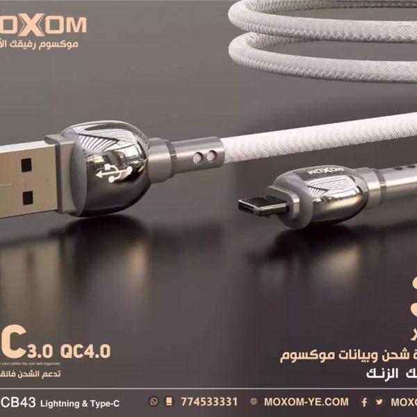 MX-CB43