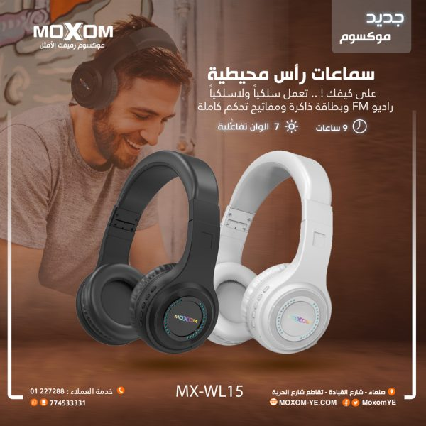 MX-WL15_1024