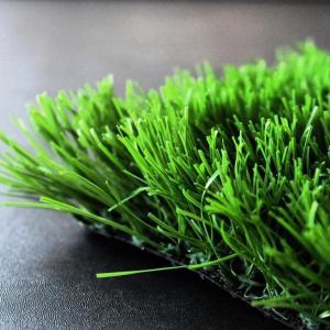 Искусственный газон ARG Турция (SF) 15-60мм в Краснодаре