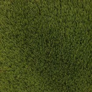 Искусственный газон BSm Голландия 50mm в Краснодаре
