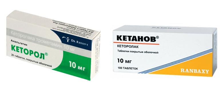 Что сильнее кетонал или кеторол. Кетанов или Кеторол — что лучше